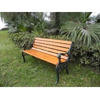 塑木公园椅|室外防腐木椅子