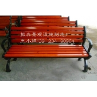 公园长条椅 实木_公园长条椅 实木价格_公园长条椅深圳振兴