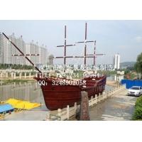 【景观船】仿古景观船_儿童游乐景观船_陆地海盗船