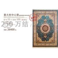 波斯地毯、手工地毯、真丝地毯、羊毛地毯