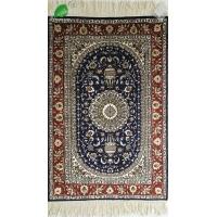 亿丝东方丝毯波斯地毯客厅地毯