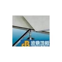 无边防静电地板/乌海机房防静电地板