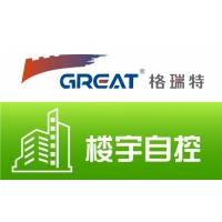 上海格瑞特 国产楼控系统 HBA00G0