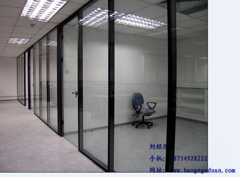 枣庄玻璃隔断 双玻百叶隔断