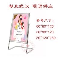 湖北武汉现货L型广告牌 水牌 指示牌厂家直销批发