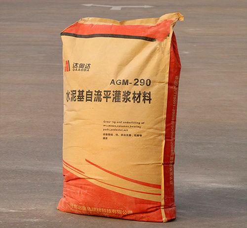 AGM-290水泥基灌浆料