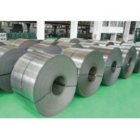 硅鋼片現貨批發50WW350武鋼硅鋼片50WW350