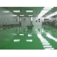 0.5mm环氧薄涂地坪、地坪漆、厦门环氧地坪、工业地坪