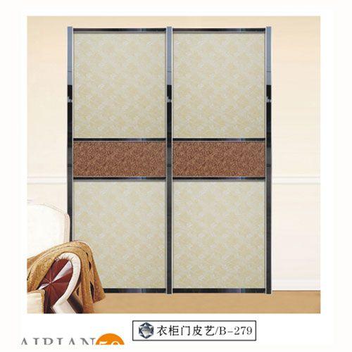 润禾-皮艺系列衣柜门