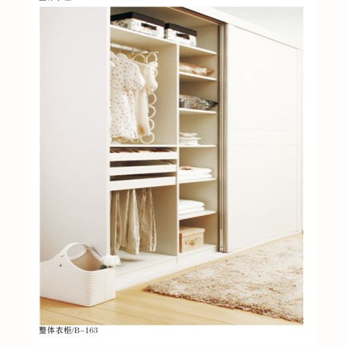 润禾-整体衣柜