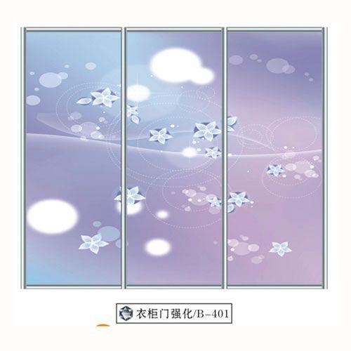 ��禾-��化玻璃�T