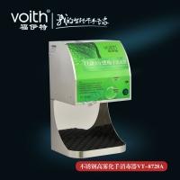 不锈钢全自动感应式高雾化酒精喷雾消毒器、高雾化感应式手消毒.