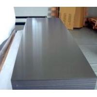标志牌铝板,1100纯铝板