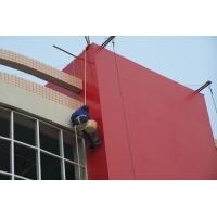 适用于沿海防酸雨腐蚀外墙涂料