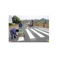 马路漆标线漆划线漆,道路漆画线漆13563700315李经理