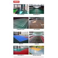 供应pvc羽毛球篮球场地运动橡胶地胶地垫幼儿园塑胶地板