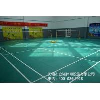 室内外乒乓球羽毛球场场地运动地板pvc塑胶地垫