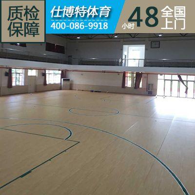 室内环保运动地胶篮球场地胶pvc塑胶地板枫木纹运动地胶塑胶地