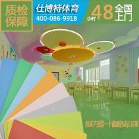 幼儿园地板塑胶垫室内外pvc地胶地板拼接防滑橡胶垫环保地面