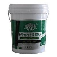 供应JS聚合物水泥基防水涂料市场厂家