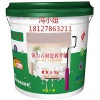 湖北宜昌强力瓷砖粘结剂背涂胶
