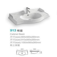 青品卫浴-柜盆
