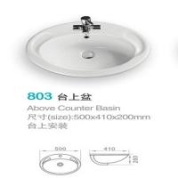青品卫浴台盆系列