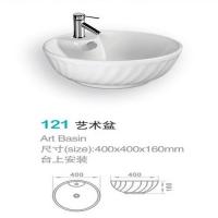 青品卫浴艺术盆系列
