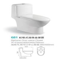 青品卫浴-坐便器系列