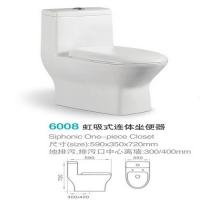 青品卫浴-坐便器