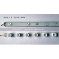 LED透镜硬灯条 拉布灯箱灯条 LED3030侧光源透镜灯条
