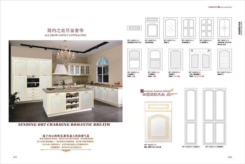 重庆家具定制橱柜衣柜,酒柜,护墙等实木家具