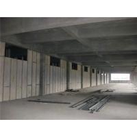 保温隔热仓库防火通用轻体轻质隔墙板
