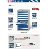 天钢工具柜(车)-重量型,优德工具柜,苏州工具柜