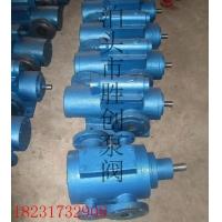 3GBW铸钢保温螺杆泵