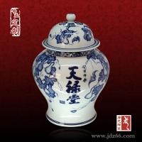 陶瓷药罐 装中药的陶瓷罐子