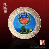 国庆节礼品 建国周年纪念品 纪念瓷盘