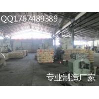 铝镁锰板支架(高度:75)
