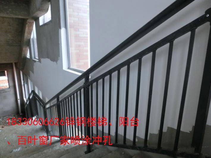 锌钢护栏百叶窗空调护栏阳台护栏楼梯扶手