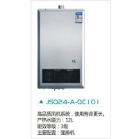 博正厨房电器-热水器