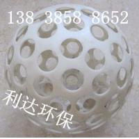 微涡流絮凝器(球)