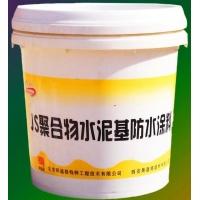 JS聚合物防水涂料西安家庭防水处理专用品