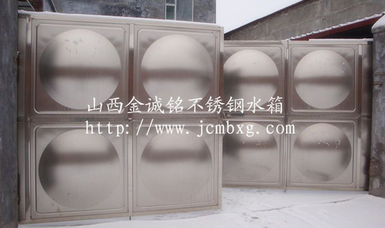优质304不锈钢水箱