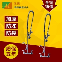 开平沐锡双温挂墙式多功能厨房花洒高压水龙头厂家直销
