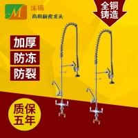 广东开平沐锡厂家直销双温座台式商用高压花洒水龙头