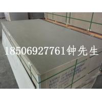 杭州木丝水泥板 8mm进口木丝板