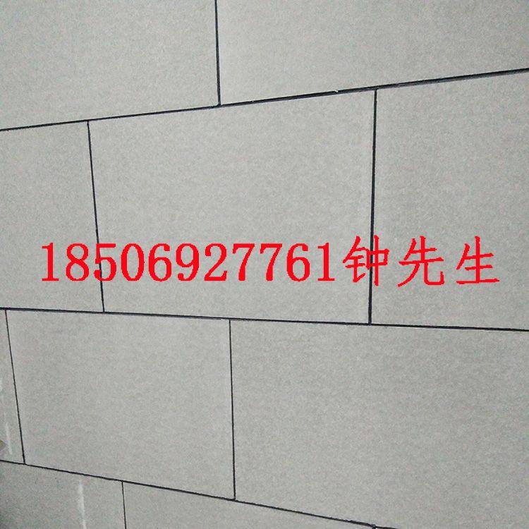 杭州清水板 雪岩板纤维水泥板