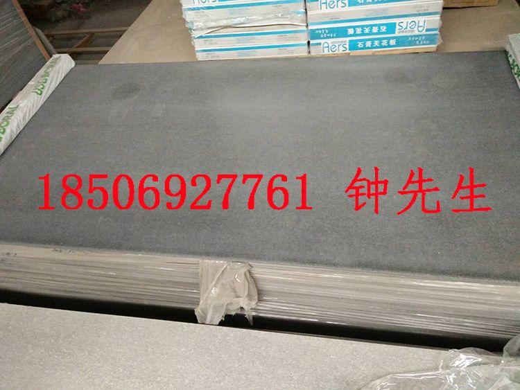 杭州雪岩板 清水水泥板