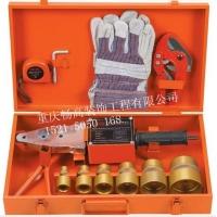 批发重庆市水电装修用PPR热熔器五金工具