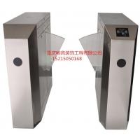 重庆市门禁系统  道闸机道杆 人行通道闸机